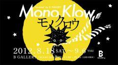 monoklow1cover