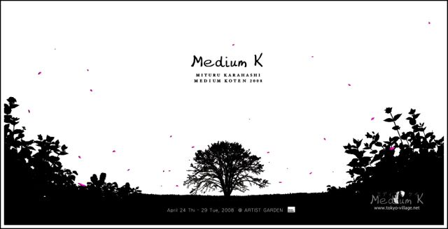 Medium K